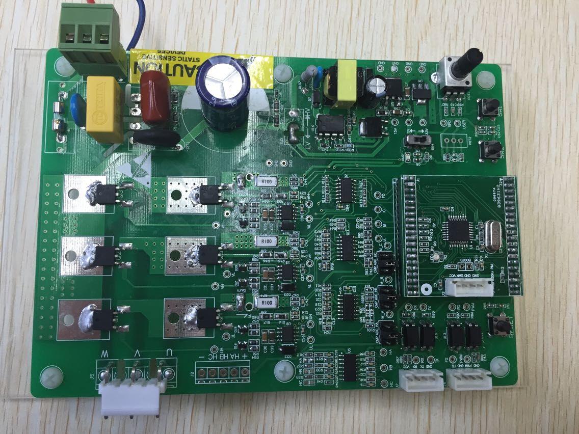 正弦波空气净化器驱动方案-海博科技