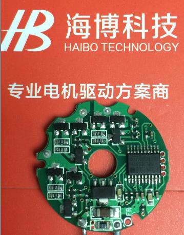 对于直流无刷电机控制电路参数和功能有其他要求的可进行重新定制